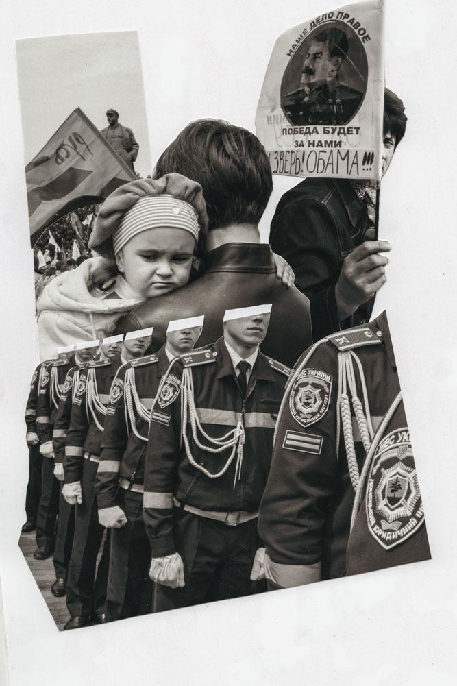 Collage-Donetsk