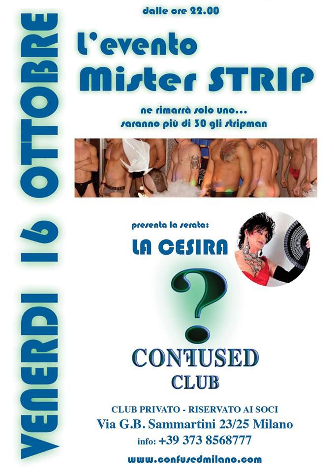 confused strip