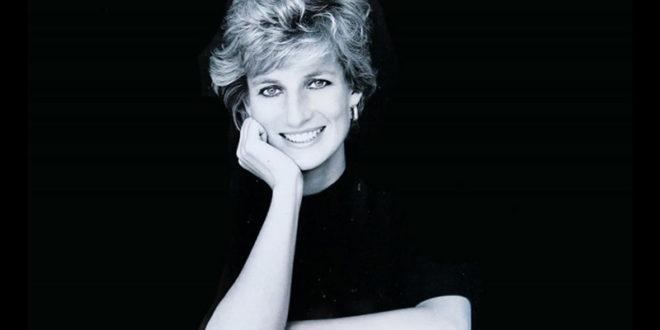 Lady Diana,l'eleganza di una principessa