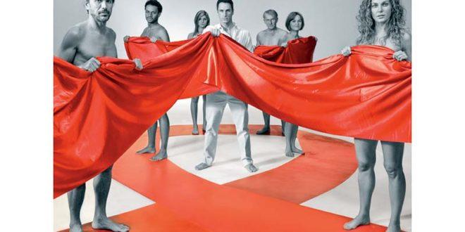 Uniti contro l'Aids: la campagna del Ministero della Salute
