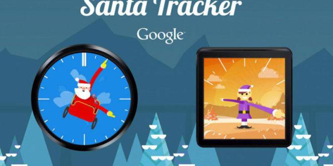 Cerchi Babbo Natale? Con Google basta un'app, anche quest'anno aggiornata con giochi per i più piccoli