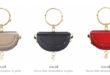 Micro bag, il minimalismo delle protagoniste dell'ultimo trendy outifit